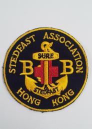 Download forms the boys brigadehong kong bb shop thecheapjerseys Image collections